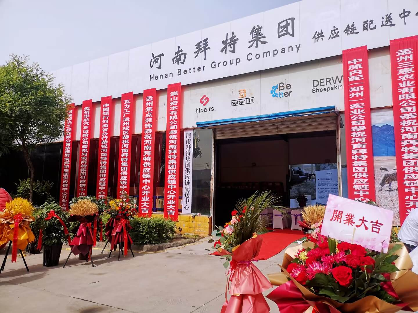 may 2021 meng zhou jiao zuo he nan province our warehouse moved to a new address4